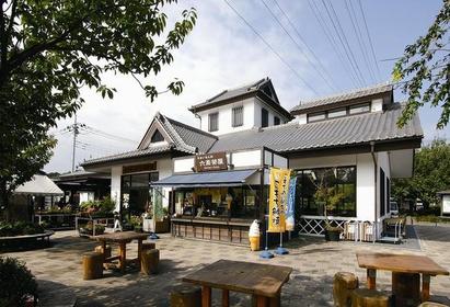 道路休息站 Komochi image