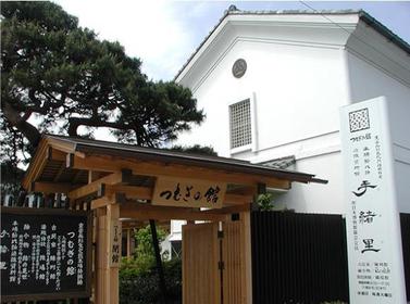 쓰무기노야카타 image