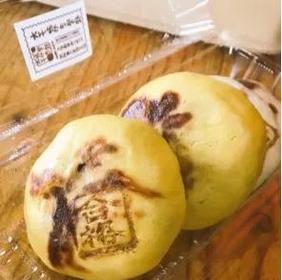 大子餡餅學校 image
