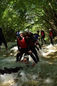 NAOC峡谷探险 image