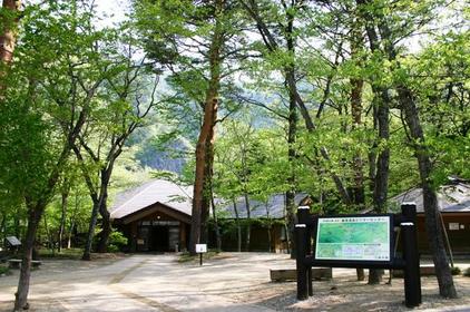 Shiobara Onsen Visitor Center image