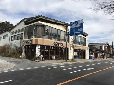 Kamiyama image