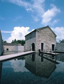 那须芦野石之美术馆 STONE PLAZA image