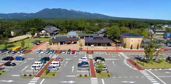 Roadside Station Nasu Kogen Yuai no Mori image