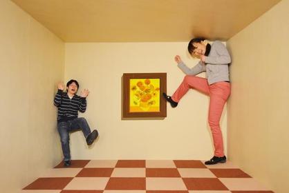 Nasu Trick Art Museum image