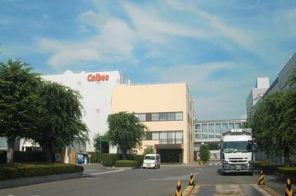 カルビー清原工場 image