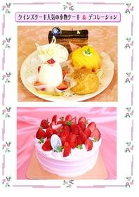 퀸즈 케이크 image