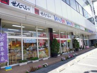 Kameya Honten (Kamogawa Shop) image