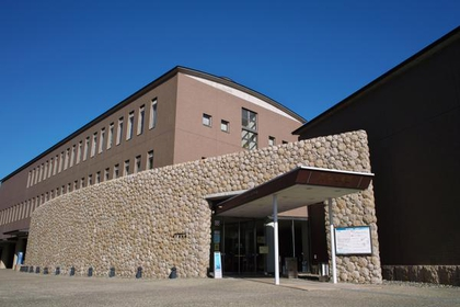 Coastal Branch of Natural History Museum and Institute, Chiba image