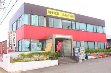 銚子電氣鐵道 image