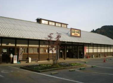 Roadside Station Otsu no sato image