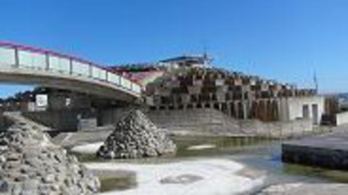 道路休息站 鸭川海洋公园 image