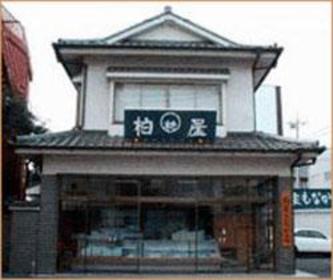 가시와야 모나카점 image
