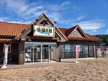 미나미보소 도라쿠엔 image