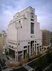 千叶市美术馆 image