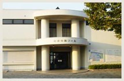 Shiroi Citizen Pool image
