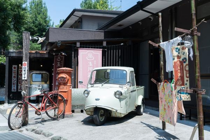 昭和懷舊溫泉澡堂 玉川溫泉 image