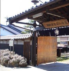 武州中岛绀屋 image