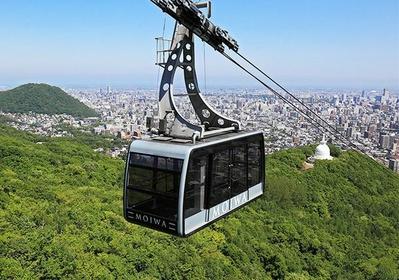 札幌藻岩山缆车 image