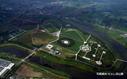 モエレ沼公園 image