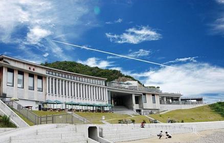 Roadside Station Mitsu image