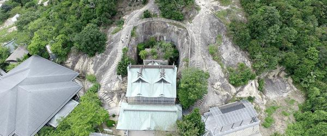 生石神社 image