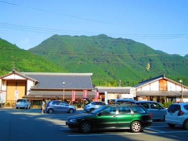 Roadside Station Harima Ichinomiya image