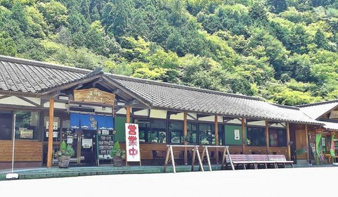 Roadside Station Chikusa image