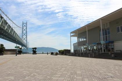 橋之科學館 image