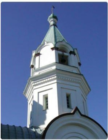 Hakodate Orthodox Church image