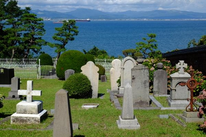 Foreigners' Cemetery image