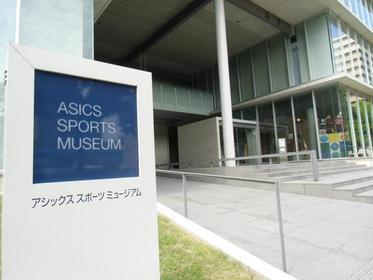 Asics運動博物館 image