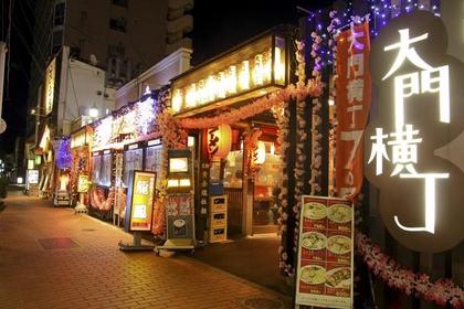 函館ひかりの屋台 大門横丁 image