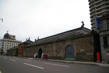 Otaru Museum canal building image