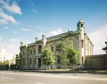 日本銀行旧小樽支店金融資料館 image