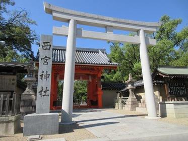 えびす宮総本社 西宮神社 image