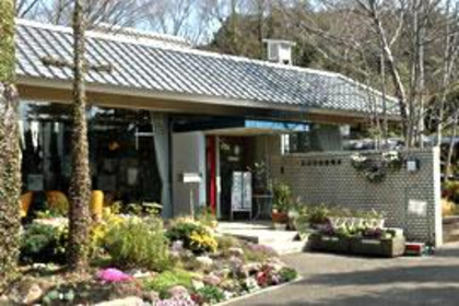 니시노미야시 기타야마 녹화 식물원 image