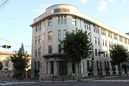 旧北海道拓殖銀行小樽支店(現:ヴィブラントオタル) image