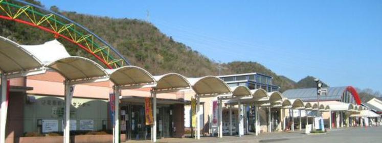 Roadside Station Inagawa image