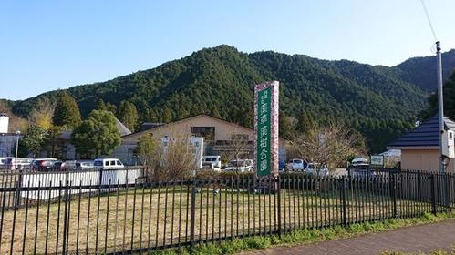 단바 시립 야쿠소야쿠주 공원 image