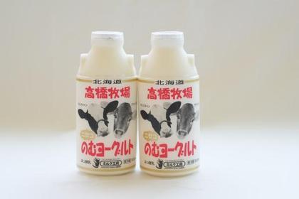 ニセコ高橋牧場 ミルク工房 image