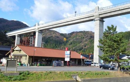 Amarube Viaduct Railway Bridge, Sky Station image