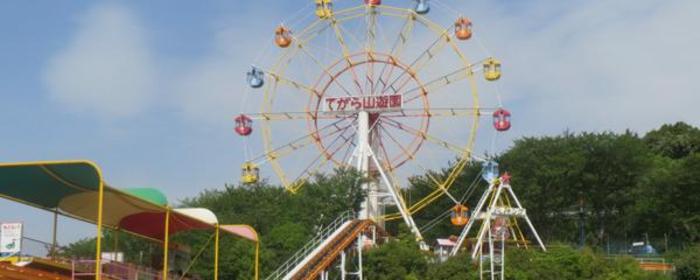 Himeji Tegarayama Amusement Park image