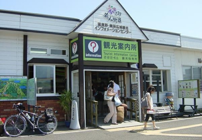 JR Furano Station Information Center image