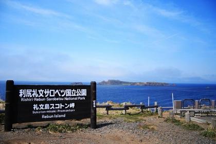 須古頓海角 image