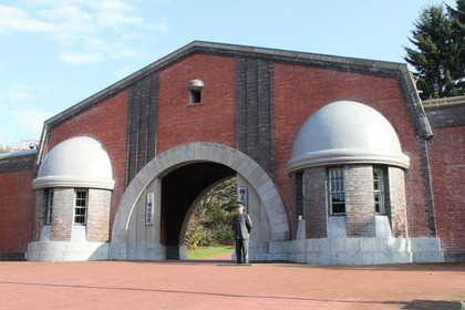 Abashiri Prison Museum image