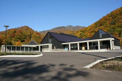 Rausu Visitor Center image