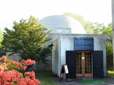 Teshikaga Town Kussharo Kotan Ainu Folklore Museum image