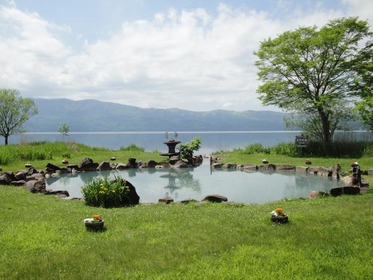 池之湯 image