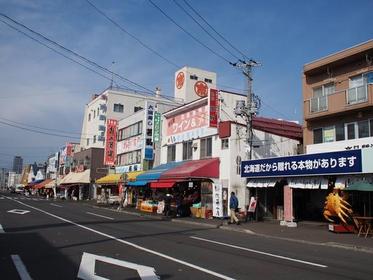 札幌市 中央批發市場 場外市場 image